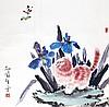 SUN JU SHENG (ATTRIBUTED TO, 1913 - ), Ju Sheng Sun, Click for value