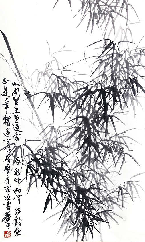 HUANG ZOU (ATTRIBUTED TO, 1925 - 1997)