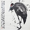 WANG ZI WU (ATTRIBUTED TO, 1936 - ), Ziwu Wang, Click for value