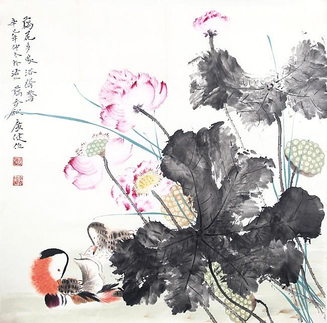 CAI GUANG JIAN (ATTRIBUTED TO, 1966 - )