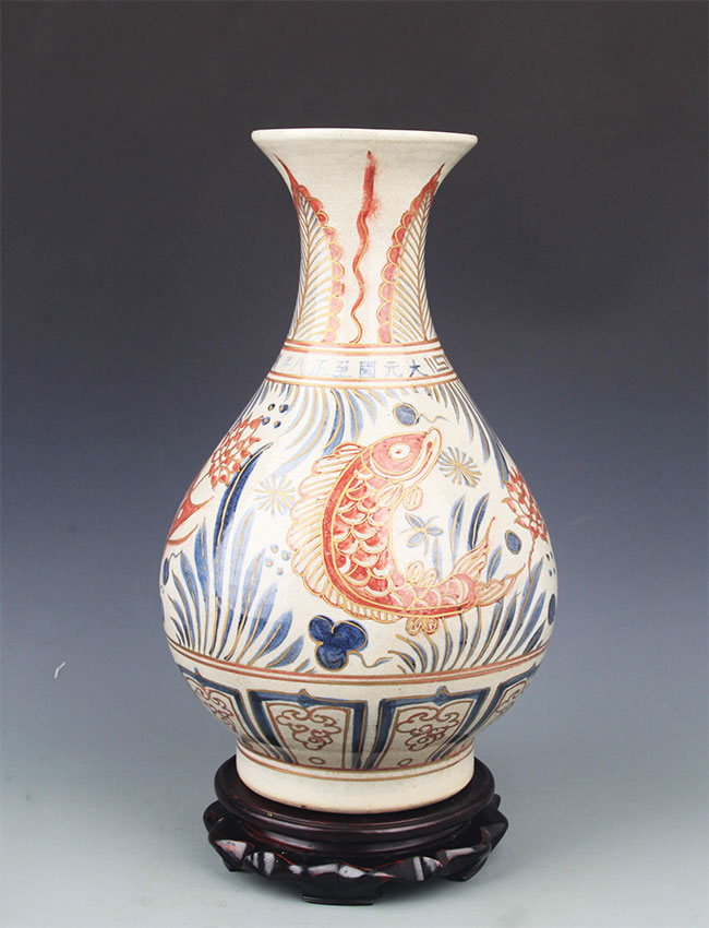 A GILT, YOU LI HONG PORCELAIN YOU LI HONG BOTTLE