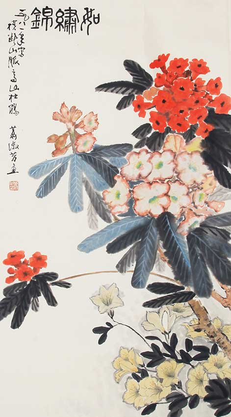 A XIAO SHU FANG CHINESE PAINTING, ATTRIBUTED TO