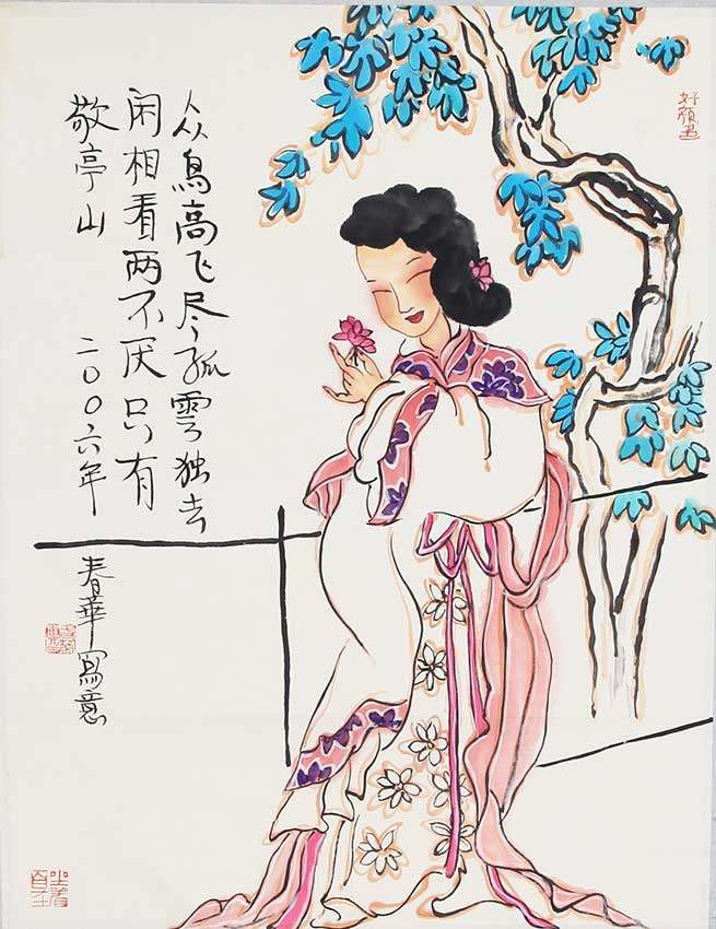 A YANG CHUN HUA CHINESE PAINTING, ATTRIBUTED TO