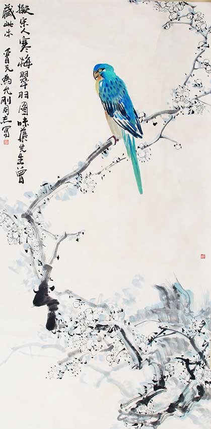A WANG JIN YUAN CHINESE PAINTING, ATTRIBUTED TO