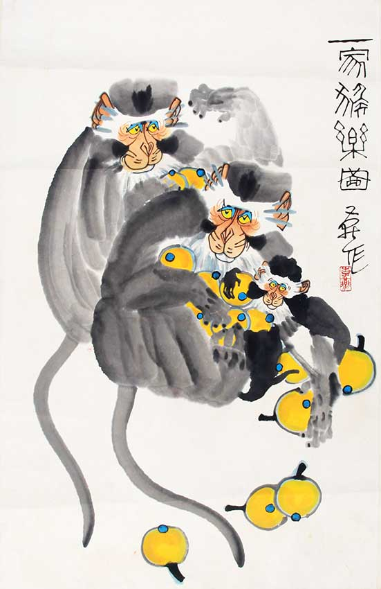 LI YAN CHINESE PAINTING, ATTRIBUTED TO