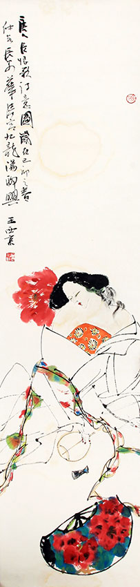 WANG XI JING CHENG CHINESE PAINTING, ATTRIBUTED TO
