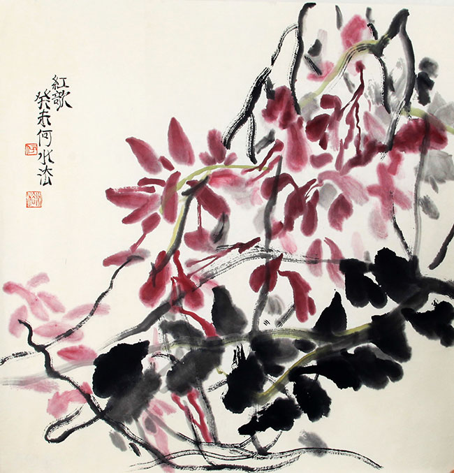 HE SHUI FA CHENG CHINESE PAINTING, ATTRIBUTED TO