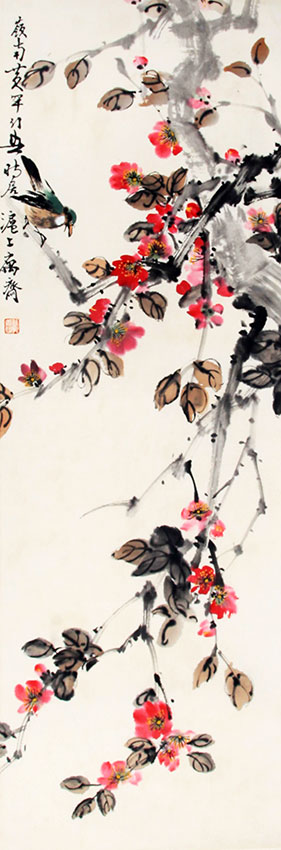HUANG HUAN WU CHENG PAINTING, ATTRIBUTED TO