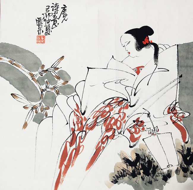 WANG XI JING CHINESE PAINTING, ATTRIBUTED TO