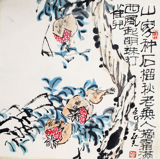 GUO SHI FU CHINESE PAINTING, ATTRIBUTED TO