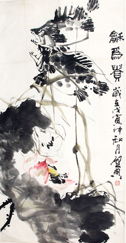 ZHA QI DIAN CHINESE PAINTING, ATTRIBUTED TO