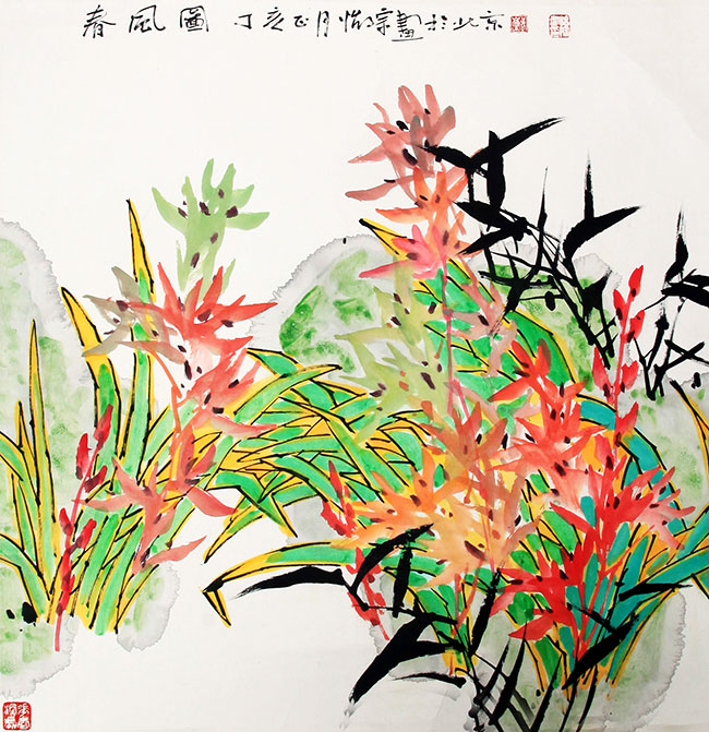 GUO YI CONG CHINESE PAINTING, ATTRIBUTED TO