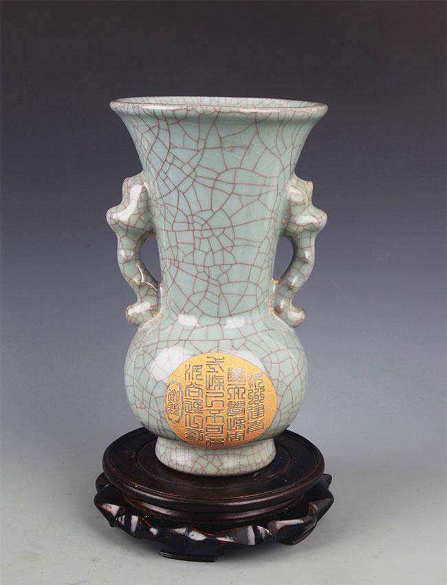 A GE-TYPE PORCELAIN JAR