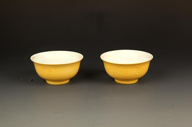 PAIR OF YELLOW GLAZED DRAGON PORCELAIN CUP