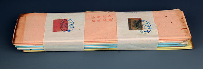 A GROUP OF XUAN PAPER, ZHAO SHI GONG XUAN