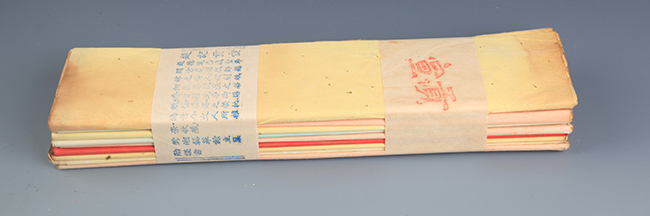 A GROUP OF XUAN PAPER
