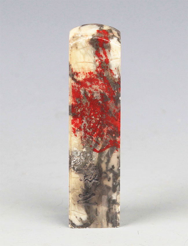 A FINE CHICKEN BLOOD STONE SEAL