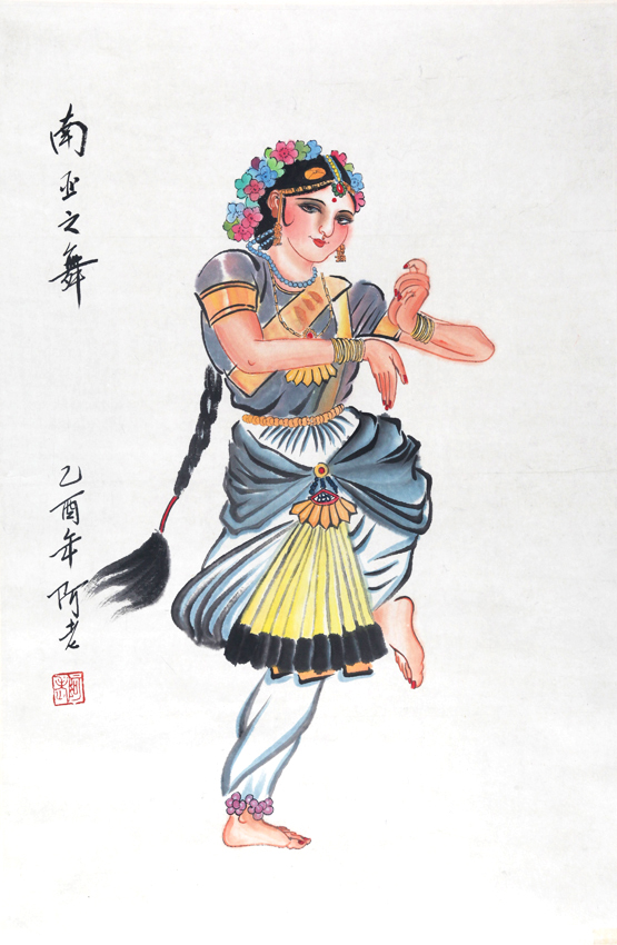 DANCING CHINESE GRIL BY LAO