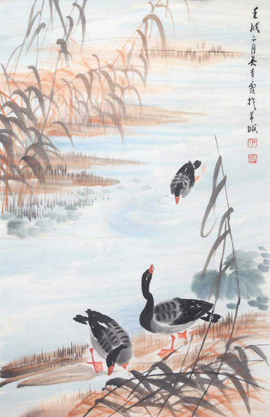 WU QING XI(ATTRIBUTED TO 1910 - 2008)