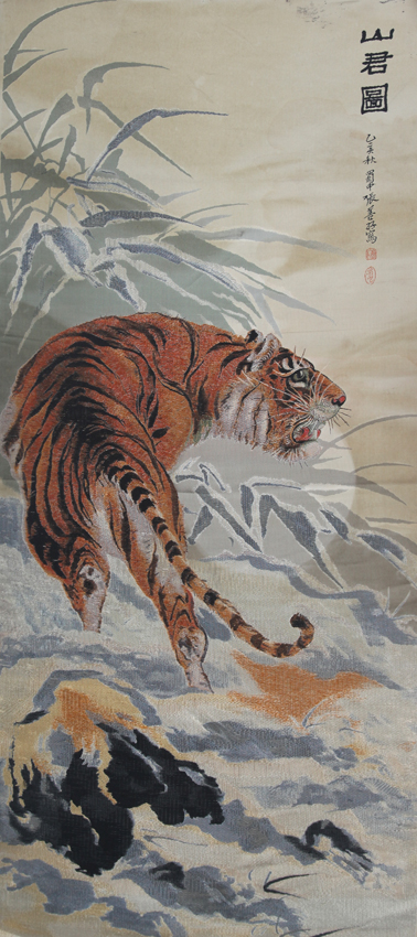 A CHINESE PAINTING IN TAPESTRY Tiger by Zhang Shan Zi