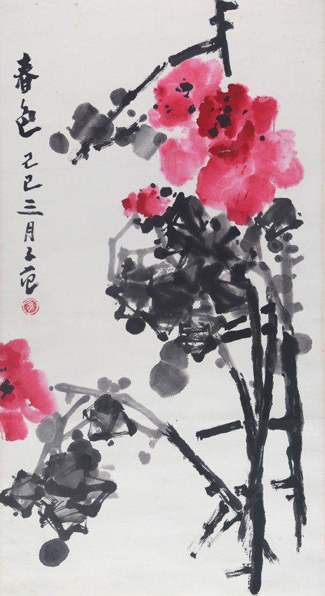 CUI ZI FAN (ATTRIBUTED TO, 1915-2011)