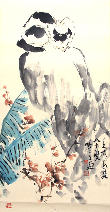 A SONG NING KE PAINTING, ATTRIBUTED TO
