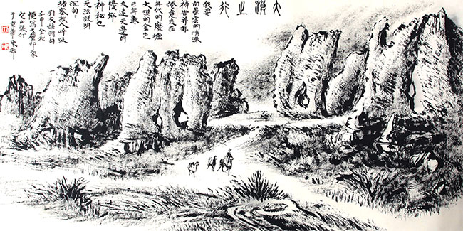 A ZHANG DING PAINTING, ATTRIBUTED TO