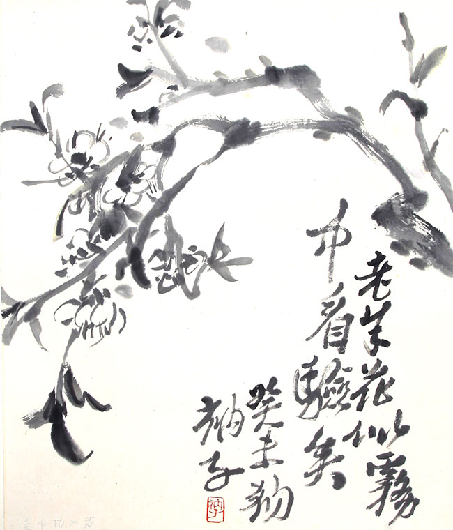 A NA ZI PAINTING, ATTRIBUTED TO