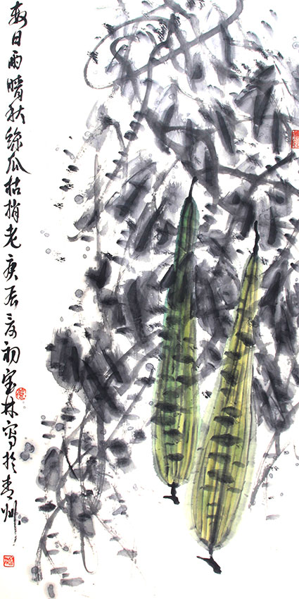 A JIA BAO LIN PAINTING, ATTRIBUTED TO