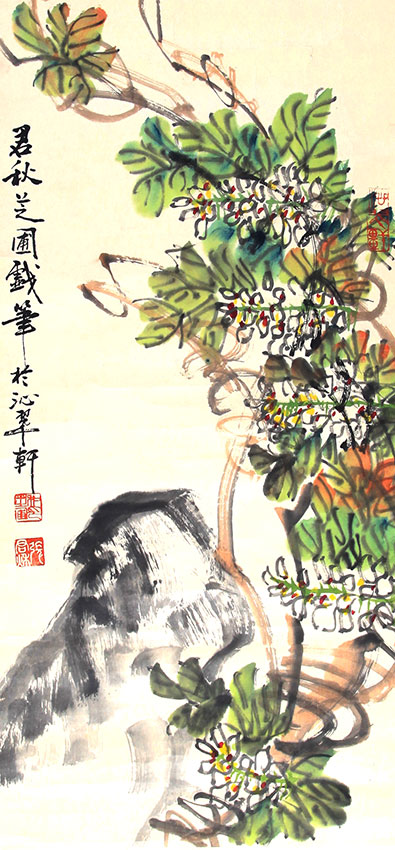 A ZHANG JUN QIU PAINTING, ATTRIBUTED TO