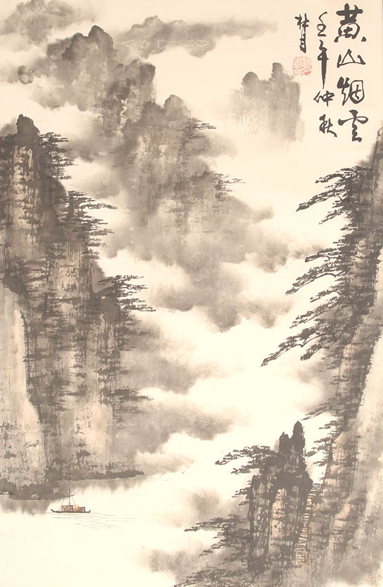 A LIN YUE PAINTING, ATTRIBUTED TO