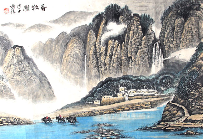 A HUANG GE SHENG PAINTING, ATTRIBUTED TO