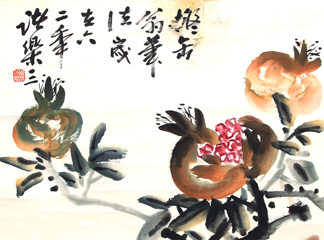 A ZHU LE SAN PAINTING, ATTRIBUTED TO