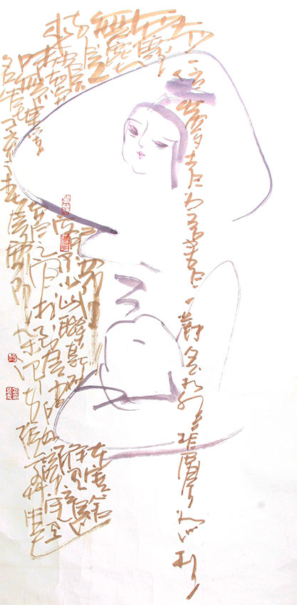 A FANG JIAN CHEN PAINTING, ATTRIBUTED TO