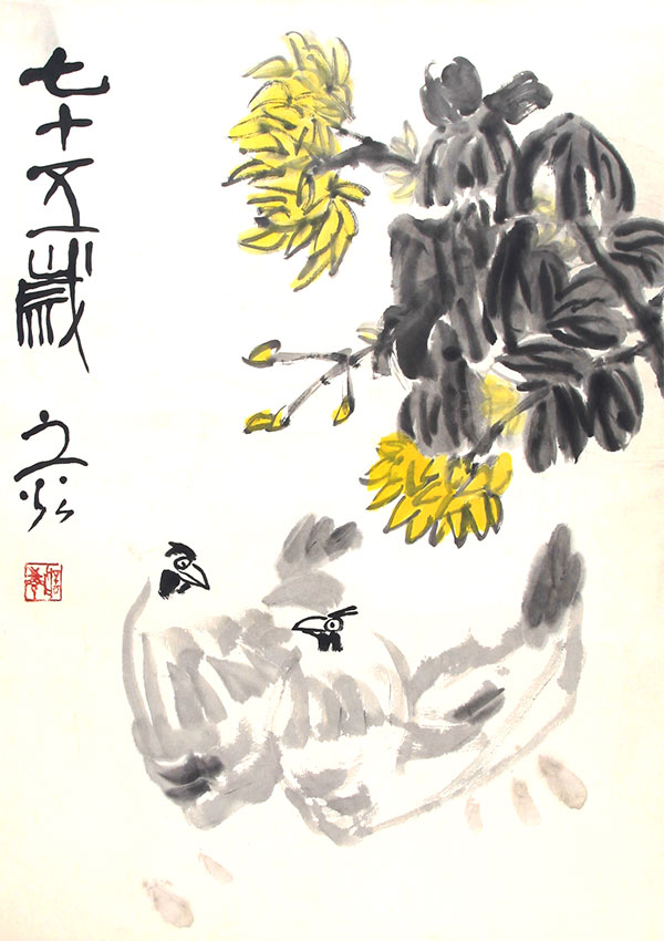 A XIE ZHI GUANG PAINTING, ATTRIBUTED TO