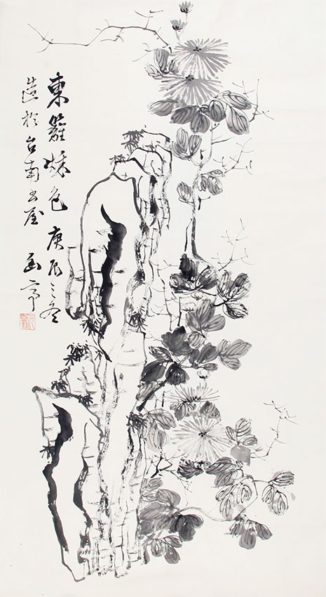 HE XIANG NING CHINESE PAINTING, (ATTRIBUTED TO )