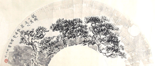 A BO JIA BAO PAINTING, ATTRIBUTED TO