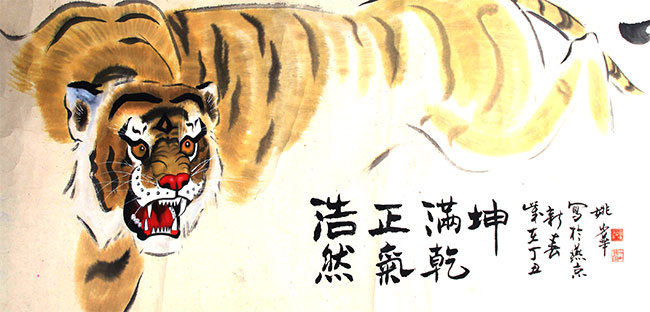 A TAO SHAO HUA PAINTING, ATTRIBUTED TO