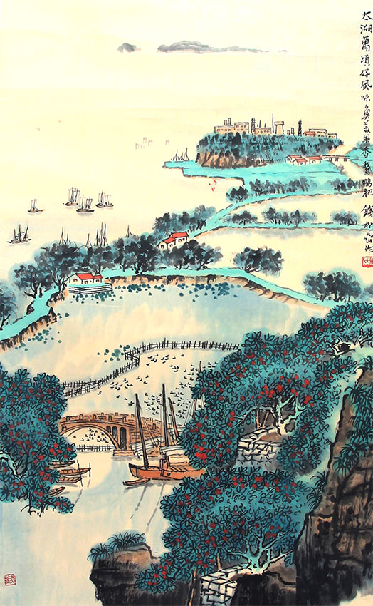 A QIAN SONG NIE PAINTING, ATTRIBUTED TO