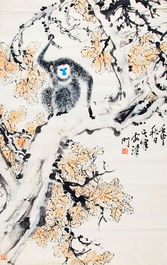 SUN QI FENG (ATTRIBUTED TO 1920 - )