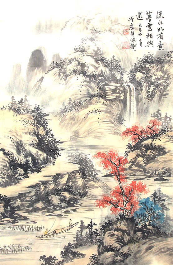 A HU PEI HENG PAINTING, ATTRIBUTED TO