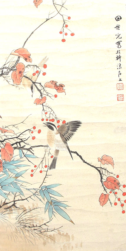 A TIAN SHI GUANG PAINTING, ATTRIBUTED TO