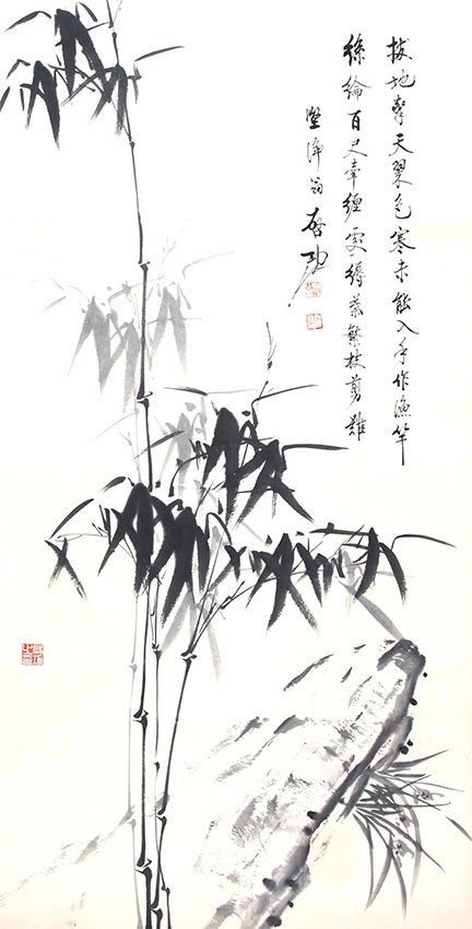 A QI GONG PAINTING, ATTRIBUTED TO