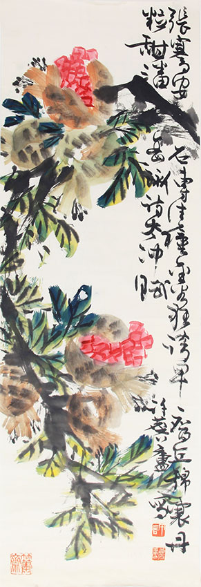 XU LIN LU (ATTRIBUTED TO, 1916-2011)