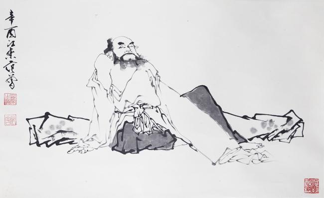 FAN ZENG (ATTRIBUTED TO, 1938 - )