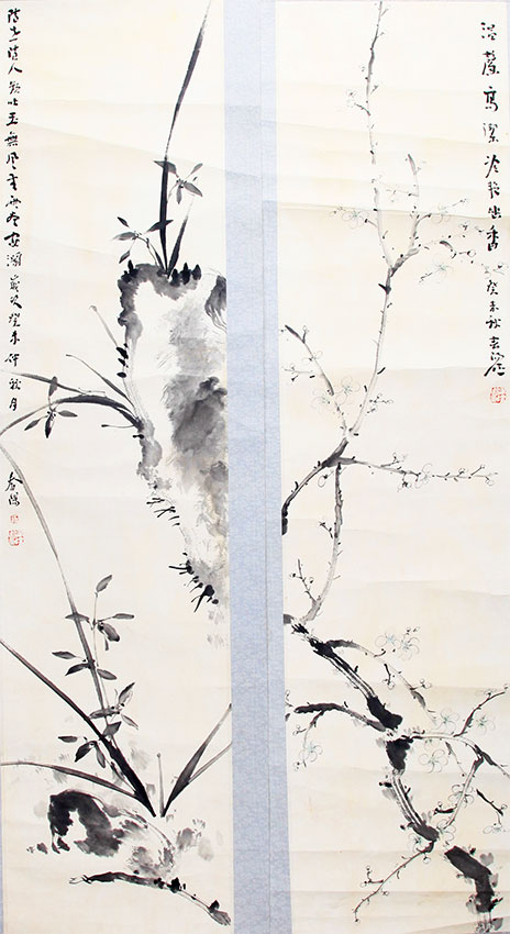 A HUO CHUN YANG CHINESE PAINTING (ATTRIBUTED TO )