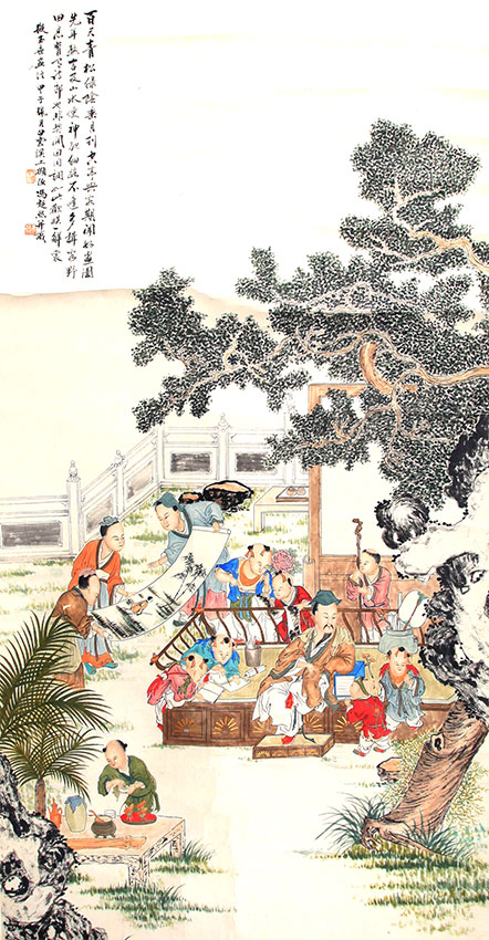 A FENG CHAO RAN PAINTING, ATTRIBUTED TO
