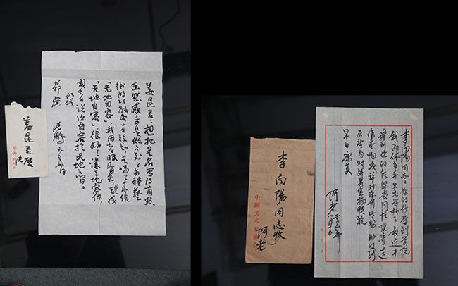 GROUP OF TWO LETTERS FROM A LAO AND SHEN PENG