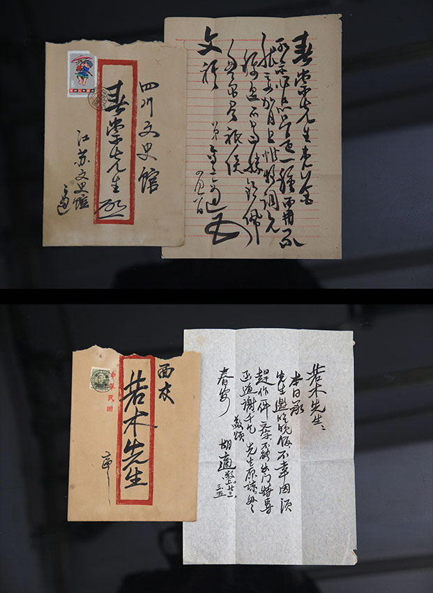 GROUP OF TWO LETTERS FROM HU SHI AND GAO ER SHI