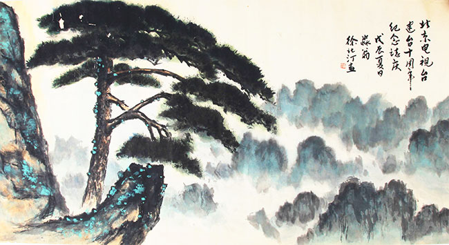 A XU BEI TING CHINESE PAINTING, ATTRIBUTED TO